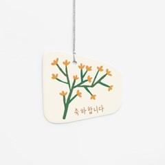 나무꽃 축하택(10개)