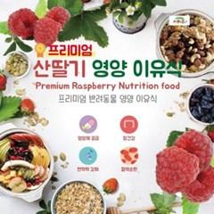 키워쥬 프리미엄 영양 이유식 산딸기