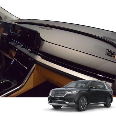 K 기아 카니발 4세대 매트 카본 자동차 대쉬보드 커버 DashK03