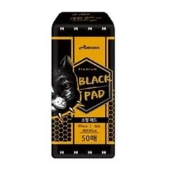 아몬스 블랙 강아지패드 소형50매X6개(1타)_(766986)