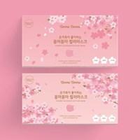꼼마꼼마 벚꽃 리미티드 마스크 분홍 30매 X 1박스