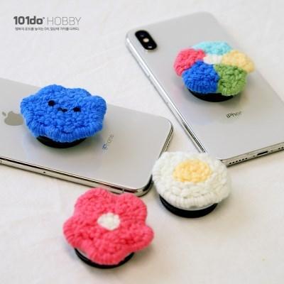펀치니들 DIY 핸드폰 그립톡 만들기 (4개세트)
