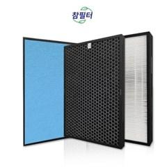 국내산 SK매직 공기청정기 ACP-111필터 세트 H13