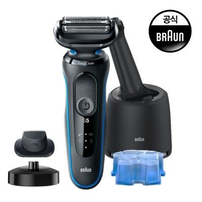 [BRAUN] 브라운 전기면도기 시리즈5 (50-B4200CS+CC(세척스테이션))
