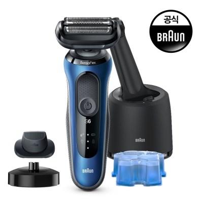 [BRAUN] 브라운 전기면도기 시리즈6 (60-B4200CS+CC(세척스테이션))