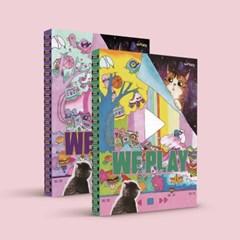 위클리(Weeekly) - 미니 3집 [We play] (세트)