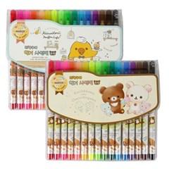 리락쿠마 16색 싸인펜 초등학생 준비물 (랜덤발송)
