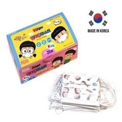 흔한남매 일회용 마스크 - 소형 초등학생 어린이집