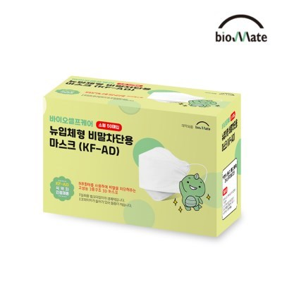 [바이오셀프케어]뉴입체형 비말차단용 마스크 KF-AD 소형 50매