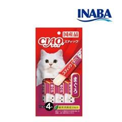 이나바 챠오스틱 참치[4SC-81]
