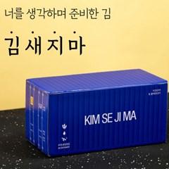 [본사운영] 지도표 성경김 김새지마 선물세트