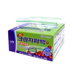 냉장,냉동 겸용 크린이중지퍼백 중/대형 세트 총225매_(377504)