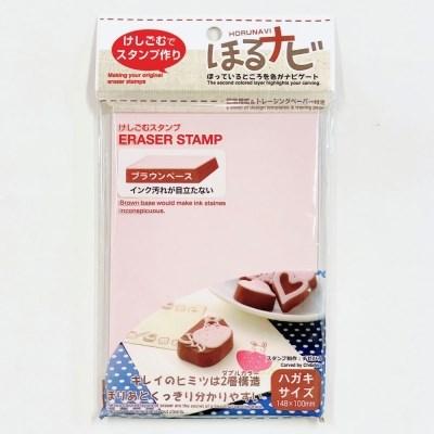 [지우개스탬프]호루나비 조각용 지우개 A6 Brown/Pink