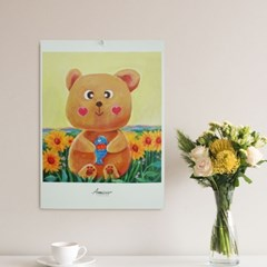 아미슈 행복한 곰 아트포스터 A3 아이방꾸미기 인테리어포스터