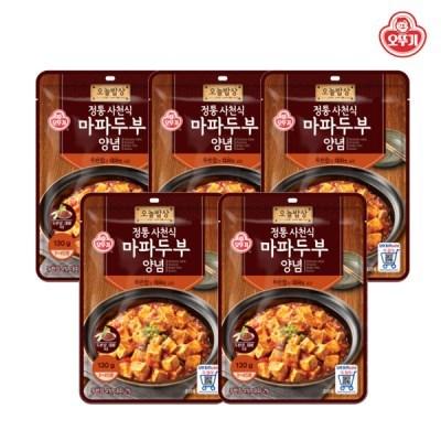 [오뚜기] 정통사천식 마파두부양념 (130g) x 5_(10796004)