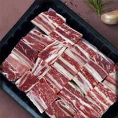 미국산 소고기 큐브 탕갈비 1kg_(1813791)