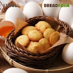 [루솔][브레드팜] 우리밀 계란과자