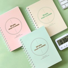 [혼자공부] 30분 스터디 플래너 (6개월용,만년형)