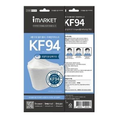 KF94 방역 마스크 화이트 대형 아이마켓