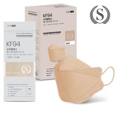 슈퍼클래스 KF94 스타일 컬러마스크 대형 베이지 1매