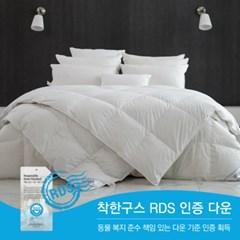 [소프라움] RDS90 거위털이불솜(사계절) 퀸사이즈(화이