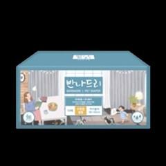 반나드리 패드 수컷 기저귀 중형 10매X10개 (1박스)_(774400)