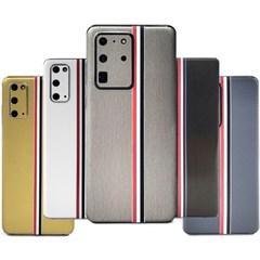 DS 라인 에디션 백커버 스킨 후면 보호 필름 갤럭시 아이폰 S21