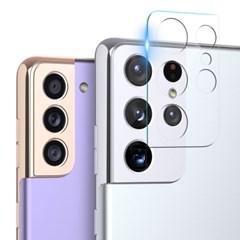 갤럭시S21 플러스 울트라 카메라 렌즈 강화유리필름