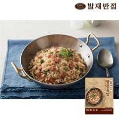 [발재반점] 햄 볶음밥 230g 20팩