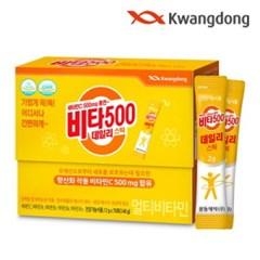 [광동] 비타500 데일리스틱 (2g*70포)