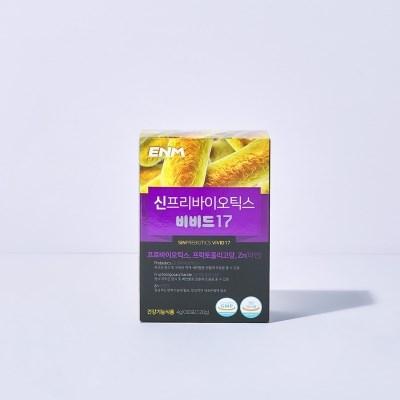 장에 좋은 유산균 17종 신프리바이오틱스