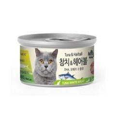 미우와우 흰살 참치&헤어볼80gX24개(1박스)_(777019)