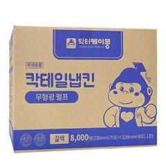 닥터케이콩 업소용 칵테일냅킨 8000매 갈색