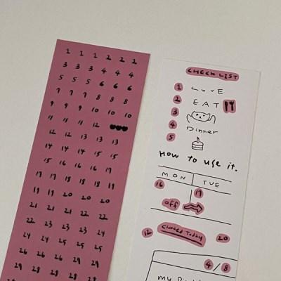 number stikcer (pink)
