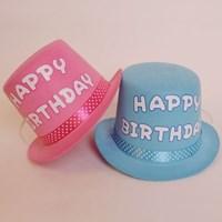 미니미 파티햇 생일 이벤트 모자 핑크 블루