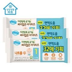 [싱싱냉동마트]동원 짜지않은 아기치즈 1단계 544gx3개[_(12046279)