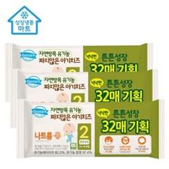 [싱싱냉동마트]동원 짜지않은 아기치즈 2단계 544gx3개[_(12046278)