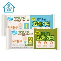 [싱싱냉동마트]짜지않은 아기치즈x3개[1단계or2단계]_(12046277)