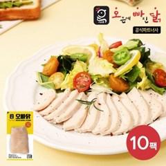 [오빠닭] 프레시업 슬라이스 닭가슴살 오리지널 100g 10
