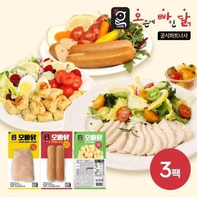 [오빠닭] 닭가슴살 맛보기 패키지 3팩