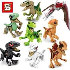 SY블럭 레고호환 공룡 피규어 8종 어린이 유치원생 선물 1500