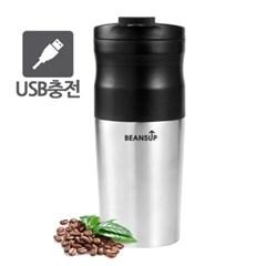 캠핑용품 원두 커피 기계 전동 그라인더 텀블러