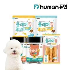 [듀먼] ★출시특가★ 간식 버라이어티 5종 5팩 / 덴탈껌&트릿&우피껌