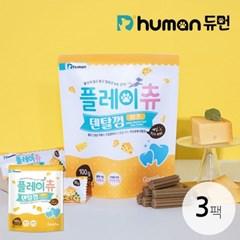 [듀먼] 플레이츄 저알러지 덴탈껌 치즈맛 (100g) 3팩/치석&구취 케어
