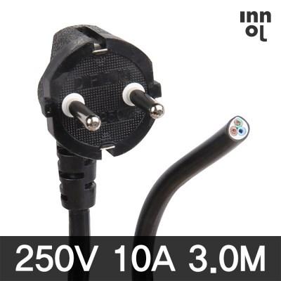 국산 AC 전원 코드 파워 케이블 선 10A 1.0SQ 3m