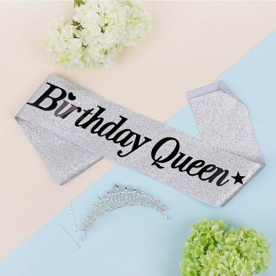 글리터 생일어깨띠 Birthday Queen 글리터실버