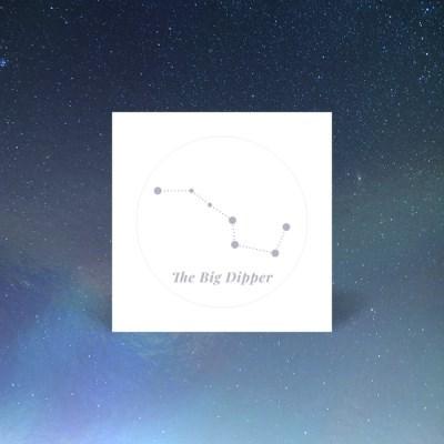 나만의 홀로그램 별자리 큰곰자리