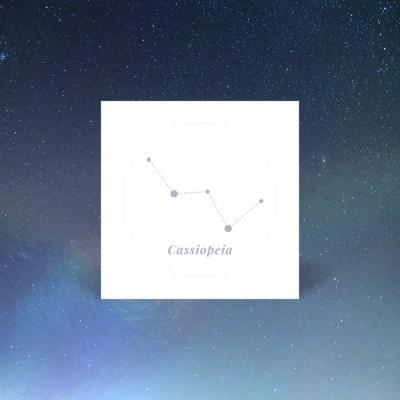 나만의 홀로그램 별자리 카시오페아자리