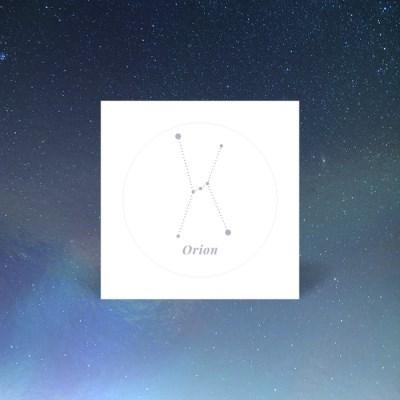나만의 홀로그램 별자리 오리온자리