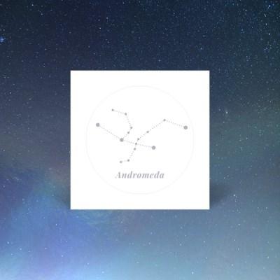 나만의 홀로그램 별자리 안드로메다자리